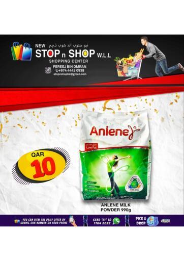 Qatar - Doha New Stop n Shop @Fereej Bin Omran offers in D4D Online. Special Offer. . Till 07th August