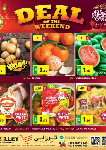Qatar - Umm Salal Trolley Hypermarket offers in D4D Online. Deal Of The Weekend. Deal Of The Weekend Offers Are Available At Trolley Hypermarket. Offers Are Valid Till 10th April. Enjoy Shopping!!. Till 10th April