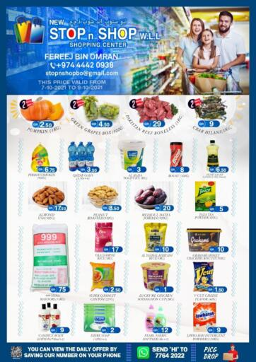 Qatar - Doha New Stop n Shop @Fereej Bin Omran offers in D4D Online. Special Offers. . Till 9th October