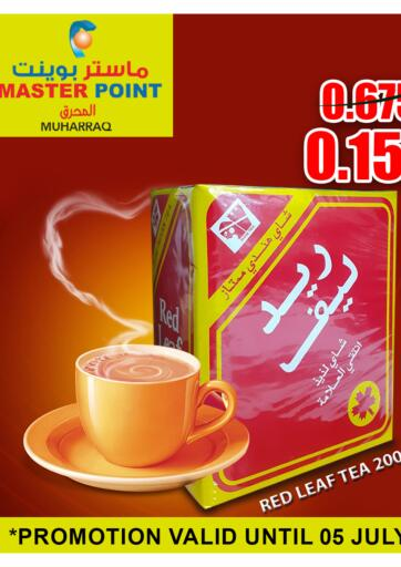 Bahrain Master Point  offers in D4D Online. Special Offer. . Till 5th July