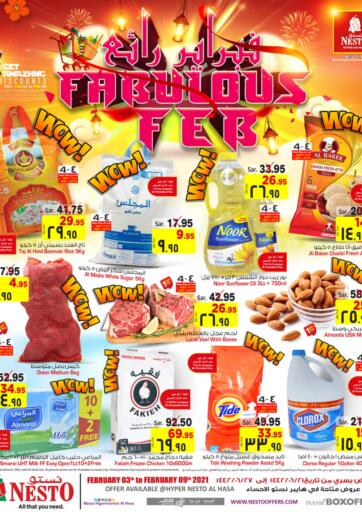 KSA, Saudi Arabia, Saudi - Al Hasa Nesto offers in D4D Online. Fabulous Feb. Now you can get your daily products from your favorite brands during the 'Fabulous Feb ' at Nesto Store! This offer is only valid Till 9th February 2021.. Till 9th February