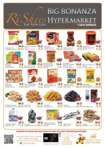 UAE - Abu Dhabi Rishees Hypermarket offers in D4D Online. Big Bonanza. Enjoy Big Bonanza From Rishees Hypermarket.Offer Valid Till 19th October 2021.  Enjoy Shopping!!!. Till 19th October