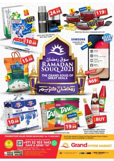UAE - Dubai Grand Hyper Market offers in D4D Online. Jebel Ali - Dubai. Buy More With Less Price From Grand Hypermarket Before 11th April 2021. Enjoy Shopping!!!. Till 11th April