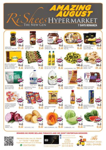 UAE - Abu Dhabi Rishees Hypermarket offers in D4D Online. Amazing August. . Till 10th August