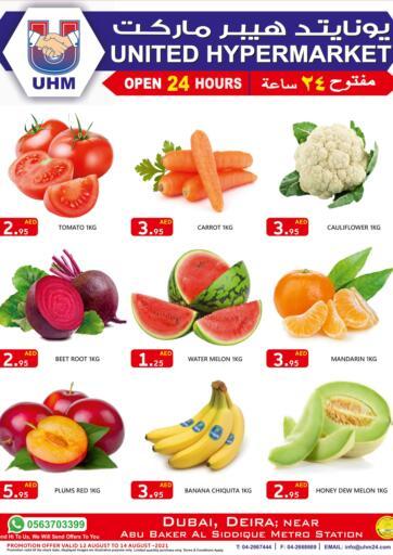 UAE - Dubai United Hypermarket offers in D4D Online. Special Offer. . Till 14th August