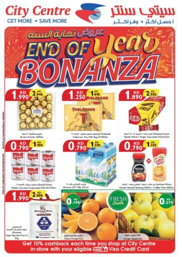 Kuwait City Centre  offers in D4D Online. End of Year Bonanza. . Till 5th January
