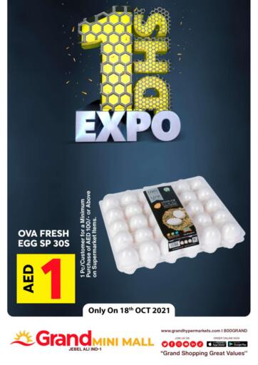 UAE - Dubai Grand Hyper Market offers in D4D Online. Mini Mall - Dubai. . Only On 18th October