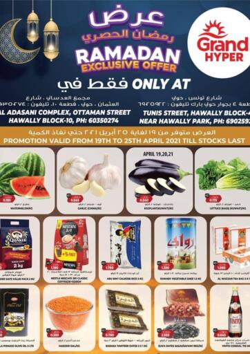 Kuwait Grand Hyper offers in D4D Online. Ramadan Exclusive Offer. Exciting Offers Waiting For You At Grand Hyper. Visit Their Nearest Store And Get Everything At Exciting Prices. Valid Till 25th April 2021.  Enjoy Shopping!!!. Till 25th April