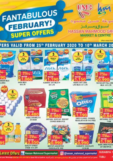 Bahrain Hassan Mahmood Group offers in D4D Online. Fantabulous February. Purchase from Hassan Mahmood Group With Their Fantabulous February. Offers on Groceries, Frozen Foods And Many More Until 10th March 2021. Enjoy Shopping! . Till 10th March