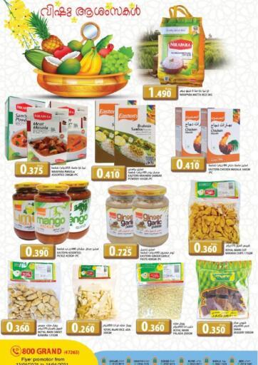 Oman - Muscat Grand Hyper Market  offers in D4D Online. Happy Vishu. . Till 14th April