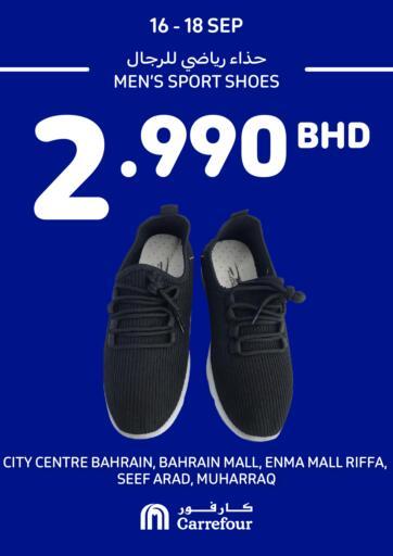 Bahrain Carrefour offers in D4D Online. WEEKEND OFFER. . Till 18th September