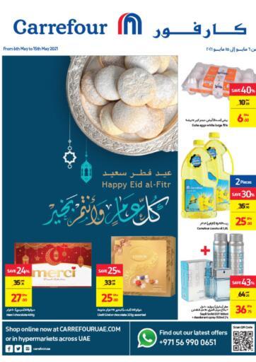 UAE - Dubai Carrefour UAE offers in D4D Online. Happy Eid al-Fitr. . Till 15th May