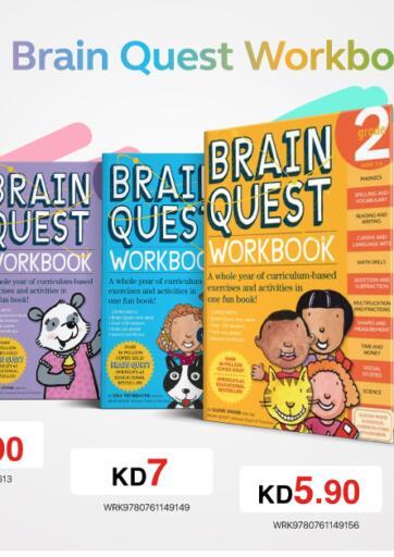 Kuwait Jarir Bookstore offers in D4D Online. Brain Quest Workbook Series. . Until Stock Last