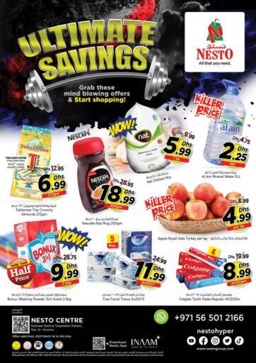 UAE - Ras al Khaimah Nesto Hypermarket offers in D4D Online. Ras Al Khaima. . Till 03rd March