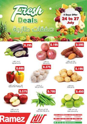 Bahrain Ramez offers in D4D Online. Fresh Deals. . Till 27th July
