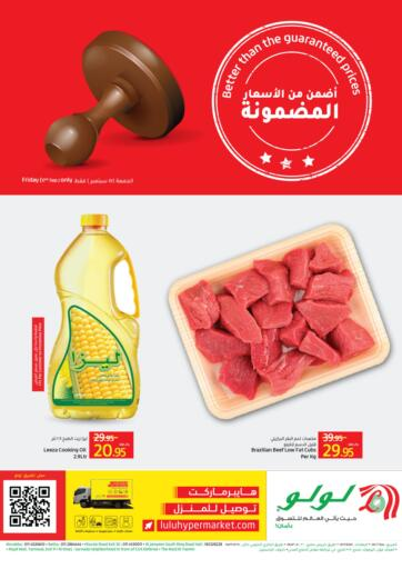 KSA, Saudi Arabia, Saudi - Dammam LULU Hypermarket  offers in D4D Online. Better Than The Guaranteed Prices. . Only On 17th September