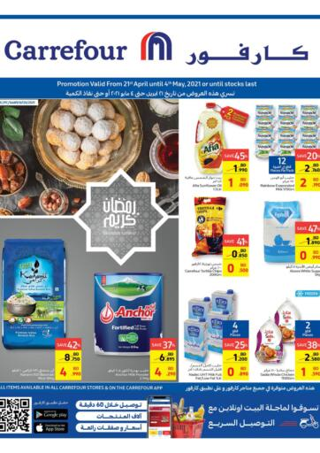 Bahrain Carrefour offers in D4D Online. Ramadan Offers. . Till 4th May