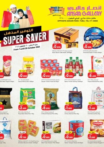 Bahrain Ansar Gallery offers in D4D Online. Super Saver. Super Saver At Ansar Gallery .Get Amazing Offers for Selected Items.Offer Ends On 20th October..Hurry Up Before The Offer Ends....!!. Till 20th October