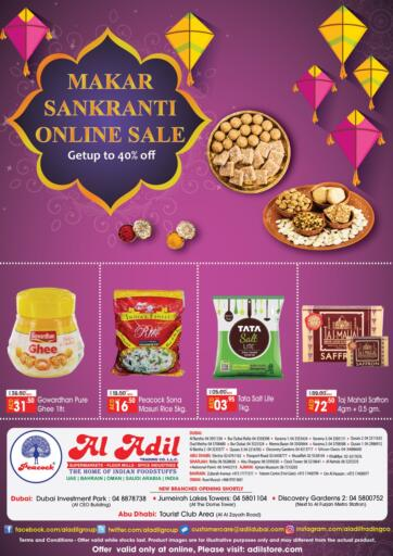 UAE - Sharjah / Ajman Al Adil Trading offers in D4D Online. Makara Sankranti Online Sale. . Till 20th January