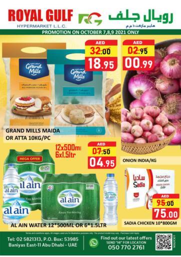 UAE - Abu Dhabi ROYAL GULF HYPERMARKET LLC offers in D4D Online. Special Offer. . Till 09th October