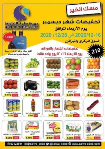 Kuwait Salwa Co-Operative Society  offers in D4D Online. Special Offer. . Till 28th December