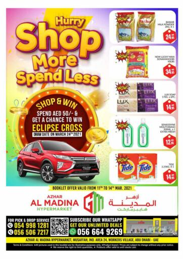 UAE - Dubai Azhar Al Madina Hypermarket offers in D4D Online. Shop More Spend Less. . Till 14th March