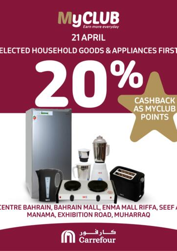 Bahrain Carrefour offers in D4D Online. My Club Offer. . Only On 21st April