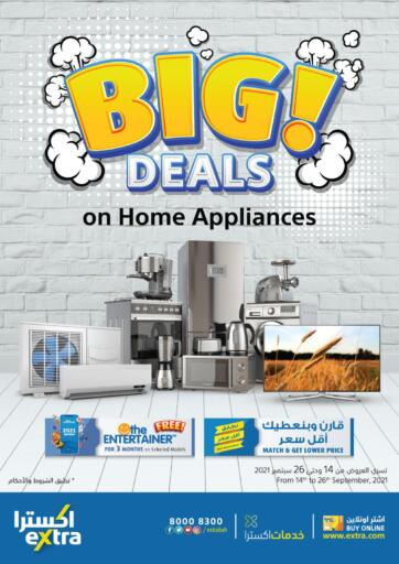 Bahrain eXtra offers in D4D Online. BIG DEALS ON HOME APPLIANCES. BIG DEALS ON HOME APPLIANCES at Extra!  Offers on Cameras,Home Appliances,Watches,Mobiles,Computers,Tv and Much more are valid Till 26th September Get it Now!! Enjoy Shopping!. Till 26th September