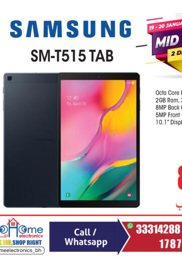 Bahrain Home Electronics offers in D4D Online. Mid Week Offer. . Till 20th January