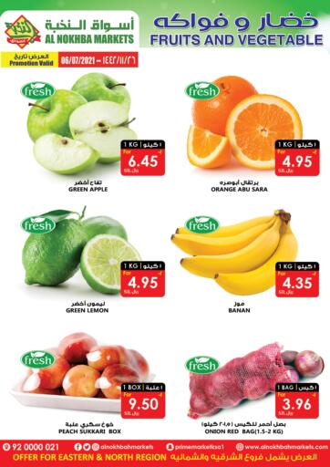 KSA, Saudi Arabia, Saudi - Al Khobar Prime Supermarket offers in D4D Online. Fruits And Vegetables Offer. . Only On 6th July