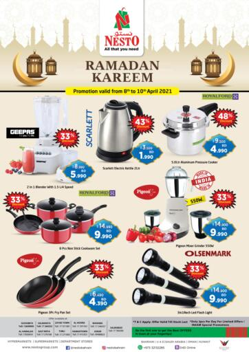 Bahrain NESTO  offers in D4D Online. Ramadan Kareem. Ramadan Kareem @ NESTO!! Get Unbelievable Discounts On Cookware, Home Appliances &  Much More At Nesto. Avail This Offer Till 10th April! Hurry Now!! Have a Good Shopping!!. Till 10th April