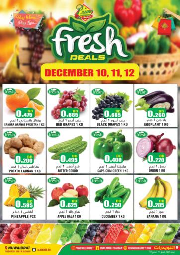 Bahrain Prime Markets offers in D4D Online. Fresh Deals. Don't miss this opportunity to get your favorite products at Fresh Deals at Prime Markets. Get Offers on various products! Offer valid until 12th December 2020.  Enjoy your shopping !!!. Till 12th December