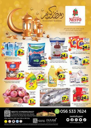 UAE - Sharjah / Ajman Nesto Hypermarket offers in D4D Online. Muweilah, Sharjah. . Till 14th April