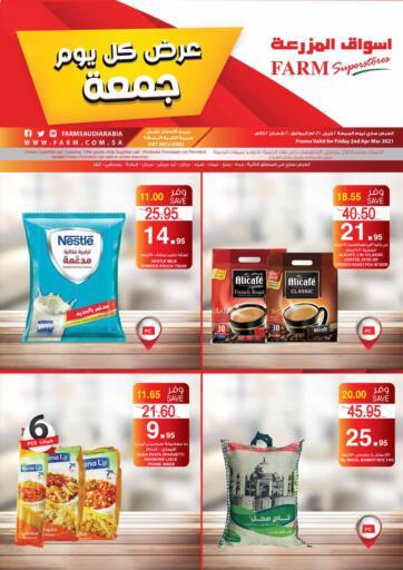 KSA, Saudi Arabia, Saudi - Qatif Farm Superstores offers in D4D Online. Friday Offers. . Only On 2nd April