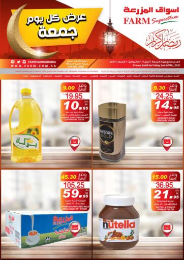 KSA, Saudi Arabia, Saudi - Al Hasa Farm Superstores offers in D4D Online. Friday Offers. . Only On 2nd April