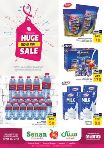 UAE - Sharjah / Ajman Senan Hypermarket offers in D4D Online. Huge End Of Month Sale. . Till 30th October