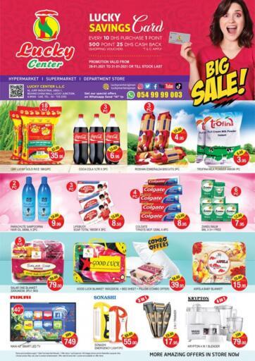 UAE - Sharjah / Ajman Lucky Center offers in D4D Online. Big Sale. . Till 31st January