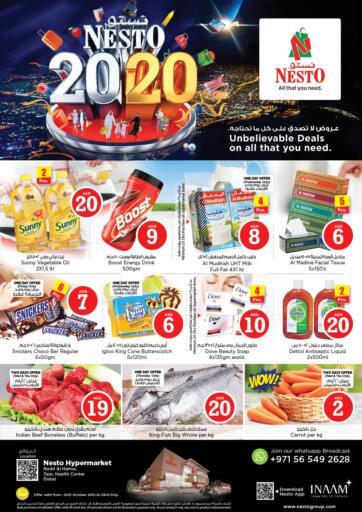 UAE - Dubai Nesto Hypermarket offers in D4D Online. Nadd Al Hamar Dubai. . Till 23rd October