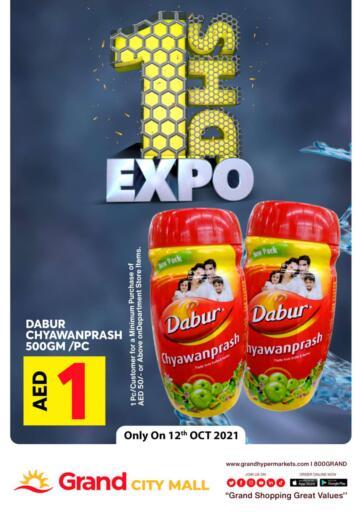 UAE - Dubai Grand Hyper Market offers in D4D Online. City Mall -Dubai. . Only On 12th October