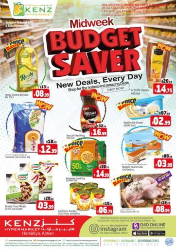 UAE - Sharjah / Ajman Kenz Hypermarket offers in D4D Online. Budget Saver. Budget Saver Now Available At Kenz Hypermarket. Rush Now And Get Everything At Best Price. Offer Valid Till 12th August 2021.  Enjoy Shopping!!!. Till 12th August