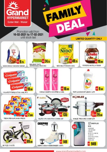 Qatar - Al Wakra Grand Hypermarket offers in D4D Online. Family Deal. Family Deal Offers Are Available At Grand Hypermarket. Offers Are Valid Till 17th February. Enjoy!!. Till 17th February