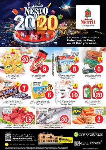 UAE - Dubai Nesto Hypermarket offers in D4D Online. Al Fahidi Souq,Meena Bazar Bur Dubai. . Till 23rd October