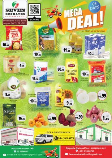 UAE - Abu Dhabi Seven Emirates Supermarket offers in D4D Online. Mega Deal - Mussafah. . Till 28th August