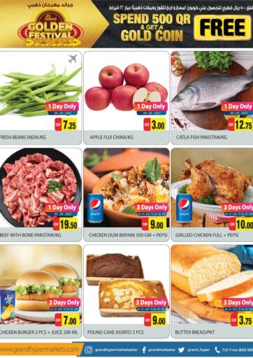 Qatar - Al Wakra Grand Hypermarket offers in D4D Online. Grand Golden Festival. Grand Golden Festival Offers Are Available At Grand Hypermarket. Offers Are Valid Till 06th March . Enjoy!!. Till 6th March