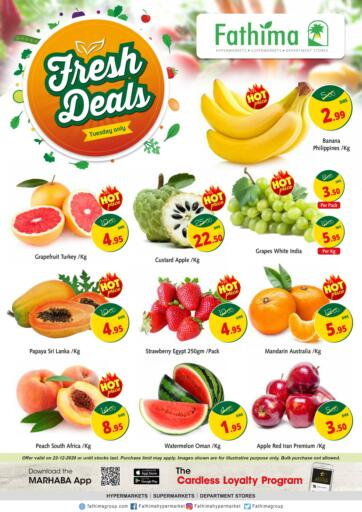 UAE - Ras al Khaimah Fathima Hypermarkets & Supermarkets offers in D4D Online. Fresh Deals. . Only On 22nd December