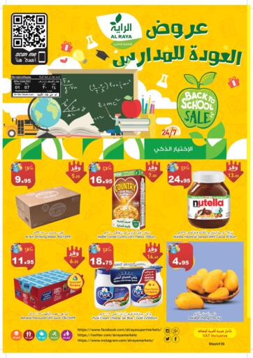 KSA, Saudi Arabia, Saudi - Najran Al Raya offers in D4D Online. Back to School. Now you can get your products from your favorite brands during the 'Back to School 📚✏️'.At Al Raya .This offer is only valid Till 7th September 2021.. Till 7th September