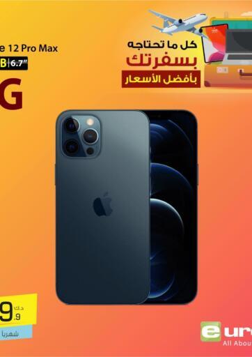 Kuwait Eureka offers in D4D Online. Special Offer. . Until Stock Last