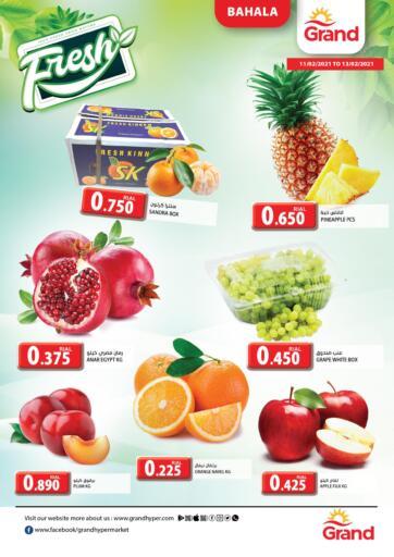 Oman - Muscat Grand Hyper Market  offers in D4D Online. Fresh Deals. . Till 13th February