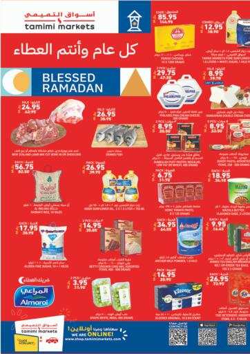 KSA, Saudi Arabia, Saudi - Riyadh Tamimi Market offers in D4D Online. Blessed Ramdan. Now you can get your products from your favorite brands during the 'Blessed Ramdan' at Tamimi Market Stores. This offer is only valid Till 13th April 2021.. Till 13th April