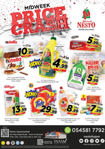 UAE - Umm al Quwain Nesto Hypermarket offers in D4D Online. Umm Al Quwain. Visit Your Nearest Nesto Hypermarket And Get Everything At Exciting Offer.Valid Till 10th March 2021  Enjoy Shopping!!!. Till 10th March